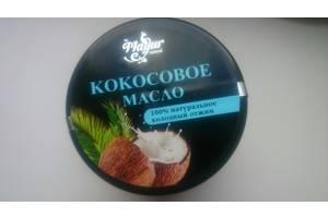 Натуральное кокосовое масло Mayur