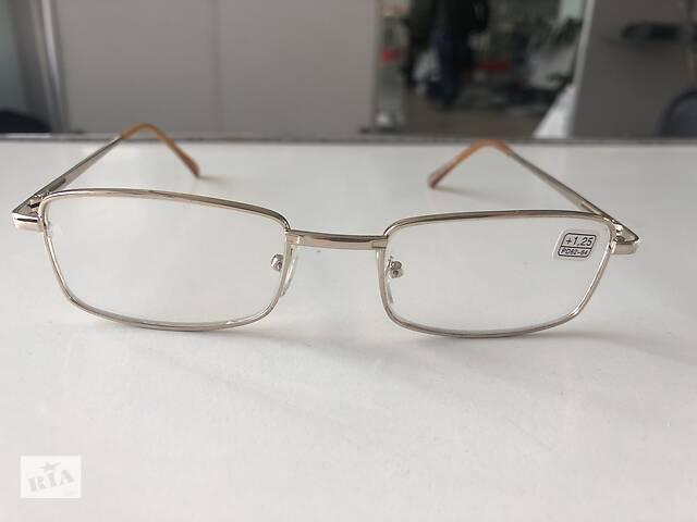 Очки со стекло - объявление о продаже  в Запоріжжі