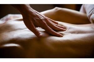 интимнихзон смотреть массаж