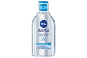 Продам мицеллярную воду для лица, глаз и губ Nivea