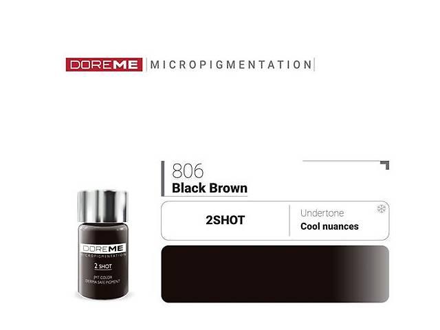 Пигменты для татуажа 806 Black Brown Doreme 2Shot Pigments