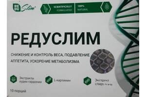 Редуслим -капсулы для похудения, 10 капсул