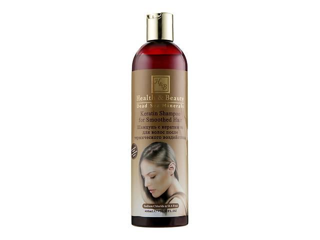 продам Шампунь для волос с кератином Health and Beauty Keratin Shampoo, 400 мл бу в Киеве