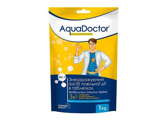 продам Средство 3 в 1 по уходу за водой AquaDoctor MC-T SKL82-252904 бу в Харькове
