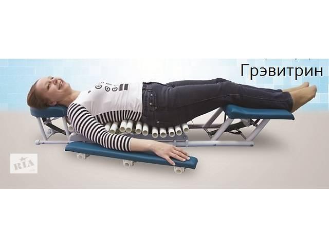 Грыжа позвоночника массажеры жодино женское белье
