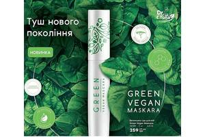 Туш Green Vegan Maskara