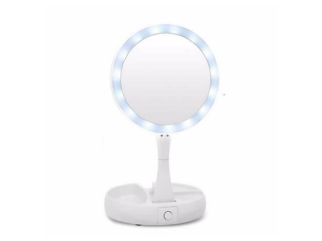 Зеркало для макияжа MyFoldAway R86662, с подсветкой