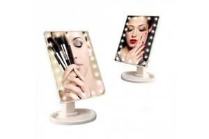 Дзеркало для макіяжу з підсвічуванням 16 LED Large Led Mirror