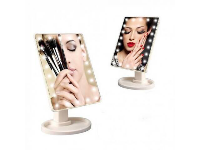 Зеркало для макияжа с подсветкой 16 LED Large Led Mirror- объявление о продаже  в Харькове
