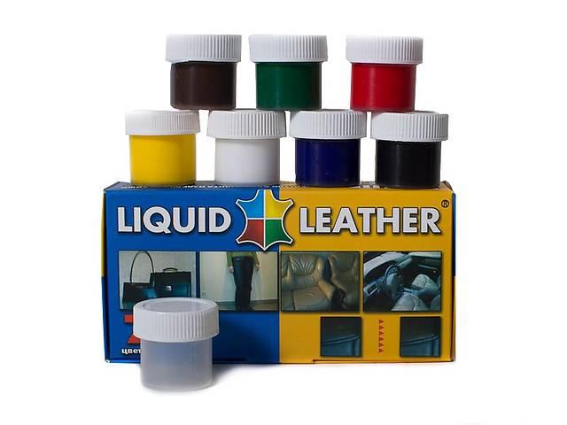 купить бу Рідка шкіра Liquid leather Рідка шкіра LIQUID LEATHER - відремонтує будь шкіряний виріб T459567 в Одесі