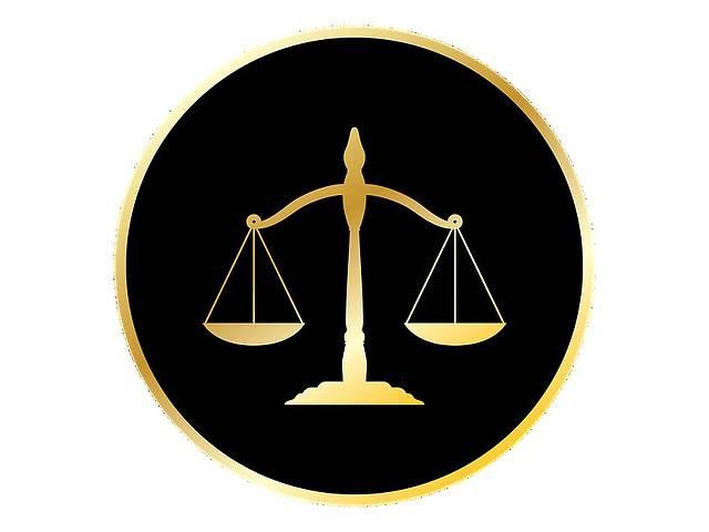 продам Бесплатные юридические консультации. бу  в Украине