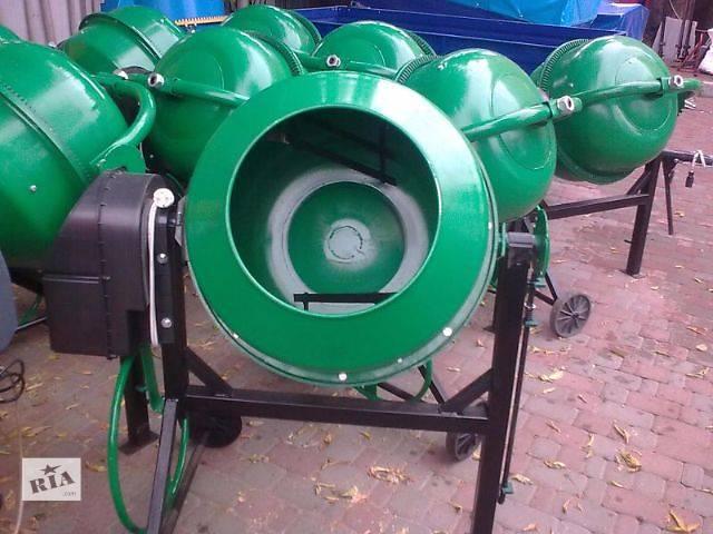 Бетономешалка Вектор БРС-130 литров. Чугунный венец- объявление о продаже  в Киеве
