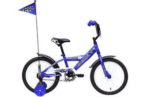 Новые Велосипеды подростковые Stern