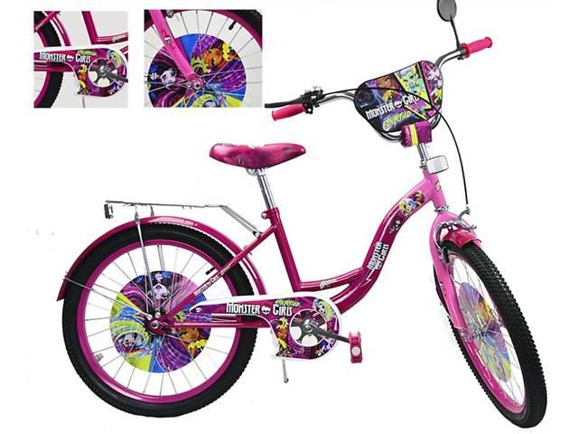 продам Велосипед двухколёсный 20 дюймов Монстер Хай 182006 бу в Одесі