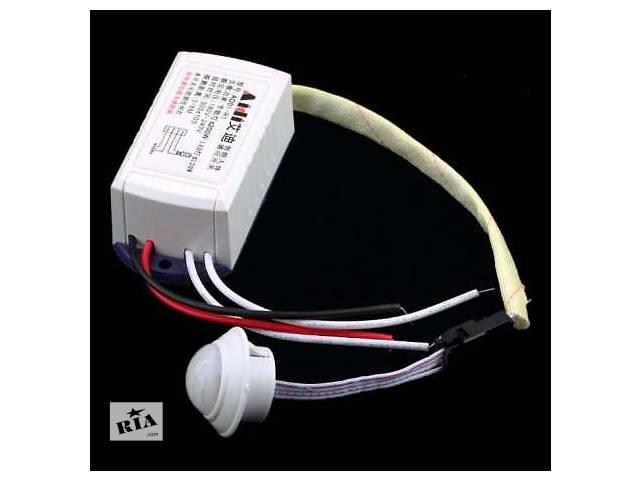 продам Блок дистанционного управления светильником с датчиком движения бу в Нежине