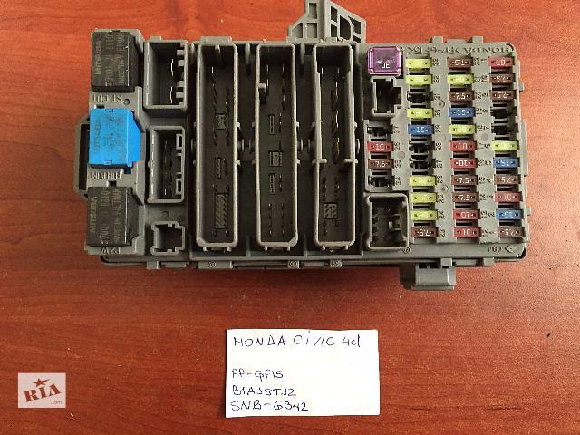 Блок предохранителей  Honda Civic  4D  PP-GF15  B1AJ5TJ2  SNB-G342- объявление о продаже  в Одессе