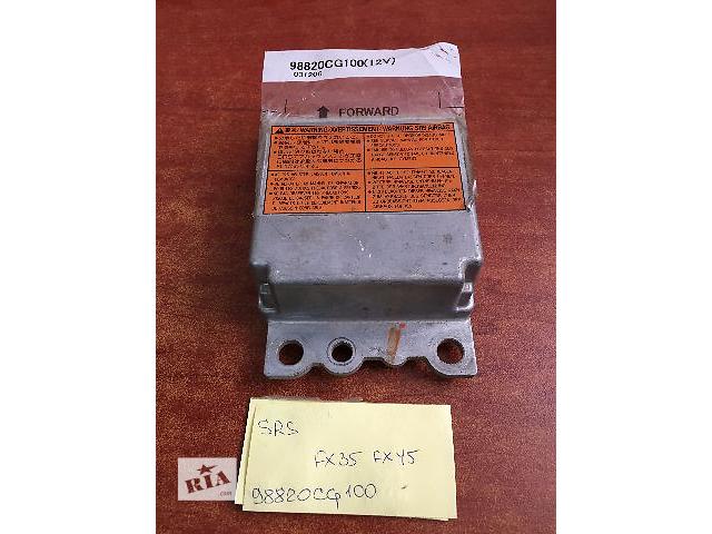 купить бу Блок управления airbag  SRS  Infiniti FX   98820CG100 в Одессе