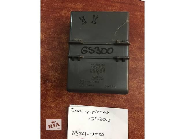 Блок управления  Lexus GS   89221-30080- объявление о продаже  в Одессе