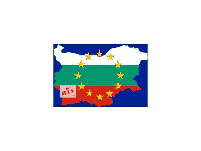 БОЛГАРСКАЯ ВИЗА! АКЦИОННЫЕ ЦЕНЫ!  - объявление о продаже  в Черновицкой области