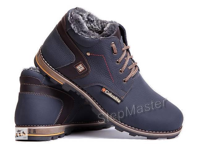 Ботинки кожаные зимние Columbia Winter синие- объявление о продаже  в Вознесенске