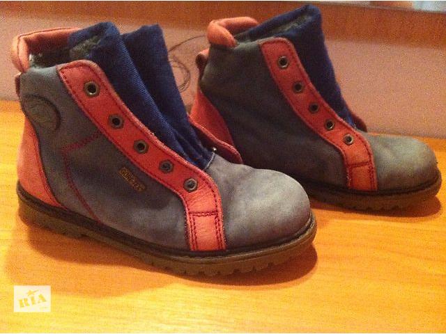 купить бу Ботинки SUPERFIT с системой GORE-TEX р-р 29 в Северодонецке