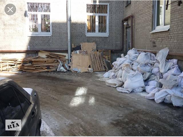 Будівельне сміття/строительний мусор/- объявление о продаже  в Львове