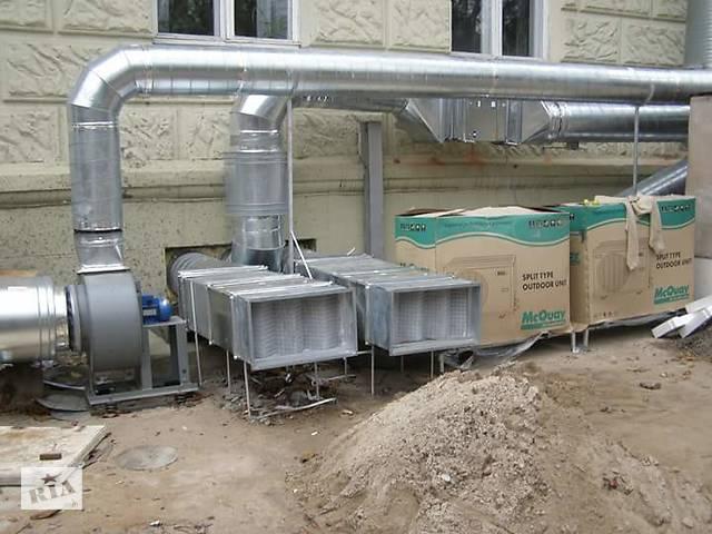 Монтаж систем вентиляції