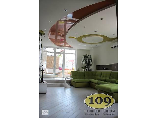 Натяжні стелі по кращим цінами від виробника ТМ 109 в Україні ... 0c29f7b722e40