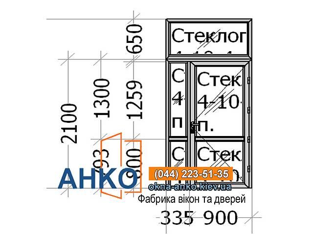 купить бу 💥 Алюминиевые двери из холодного профиля на заказ под ключ от производителя | Фабрика АНКО  в Киеве
