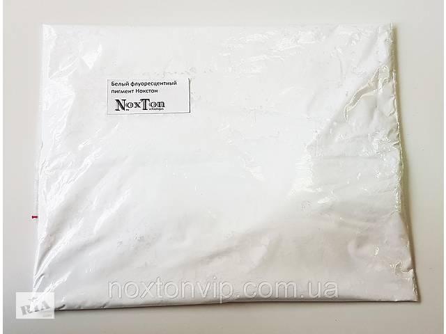 купить бу Белый флуоресцентный порошок с бирюзовым свечением Нокстон. Фасовка - 0,5 кг в Николаеве