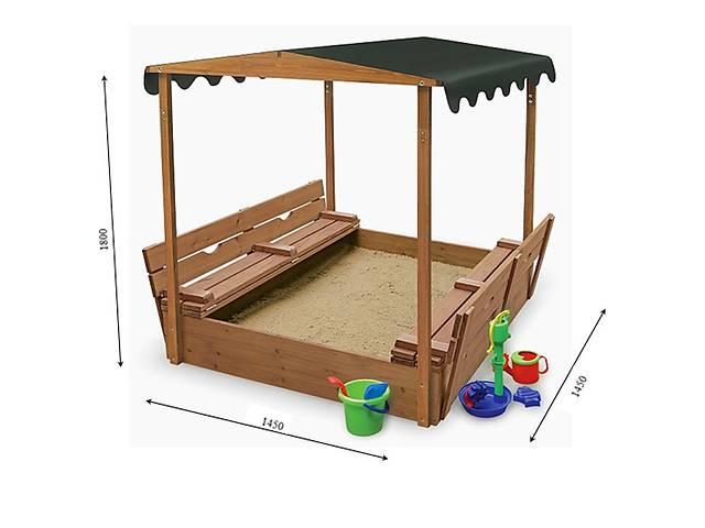 Детская песочница с навесом и крышкой 145х145х180- объявление о продаже  в Дубно