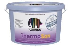 Нові Фарби для підлоги Caparol