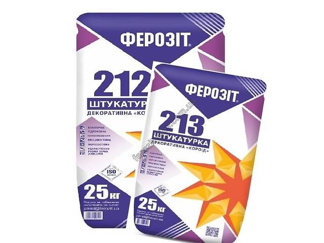 продам Ферозит 212, Ферозит 213 штукатурка декоративная короед зерно 2мм, 3мм. бу в Киеве