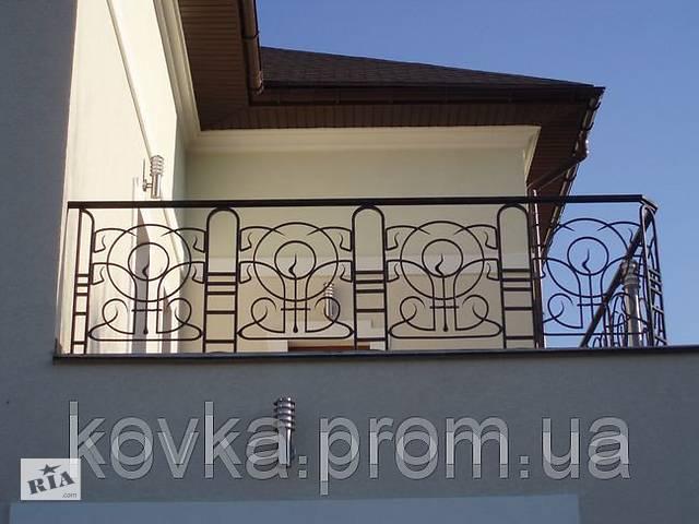 бу Кованое балконное ограждение в Ладыжине