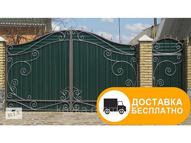 продам Распашные ворота с калиткой из профнастилом, код: Р-0124 бу в Ладижині