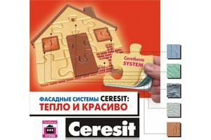 Новые Утепления фасада Ceresit