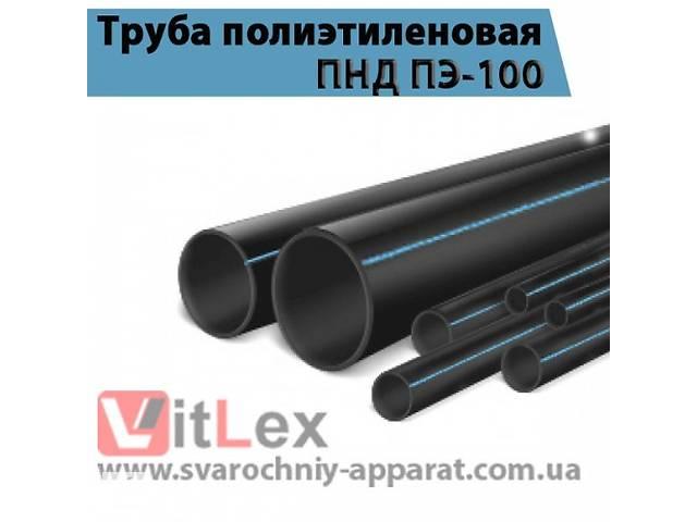 Труба ПНД 50 мм.Труба полиэтиленовая ПЭ-100 SDR 26- объявление о продаже  в Одессе