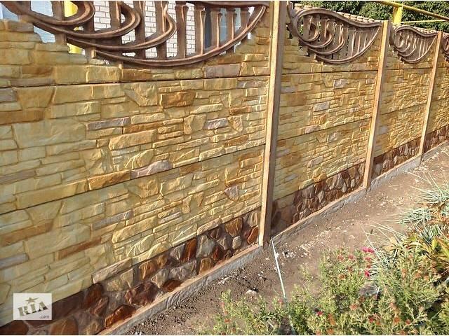 купить бу Залізобетонний паркан замовити в Запоріжжі в Запоріжжі