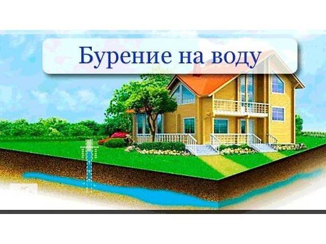 продам Бурение водяных скважин до 120 метров Бурение скважин бу в Хмельницком