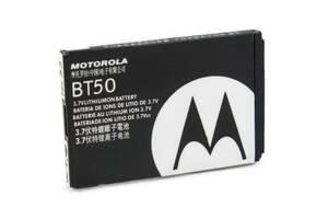 Аккумуляторная батарея для телефона Extradigital Motorola BT50 (850 mAh) (BMM6384)