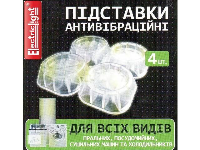 купить бу Антивибрационные подставки для холодильников, стиральных машин в Киеве