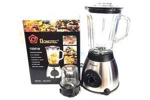 Блендер измельчитель 2в1 + кофемолка Domotec MS-6609 1000Вт