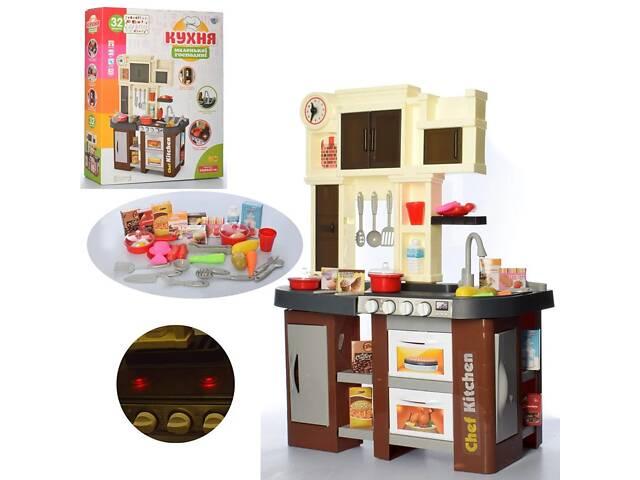 """продам Детский игровой набор """"Кухня маленькой хозяюшки"""" LIMO TOY 922-103 с водой и духовкой (32 предмета) бу в Львове"""