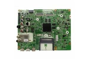 EAX66804605