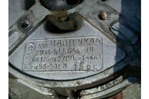 Электромотор 120Wt 2700об.