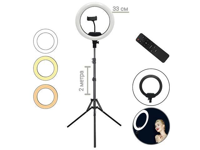 купить бу Кольцевая светодиодная LED лампа AL-33 диаметр 33 см с держателем для телефона селфи кольцо для блоггеров + пульт + ш... в Одессе