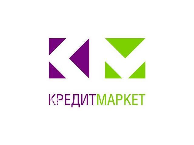 Кредити від «Кредит Маркету»- объявление о продаже   в Україні