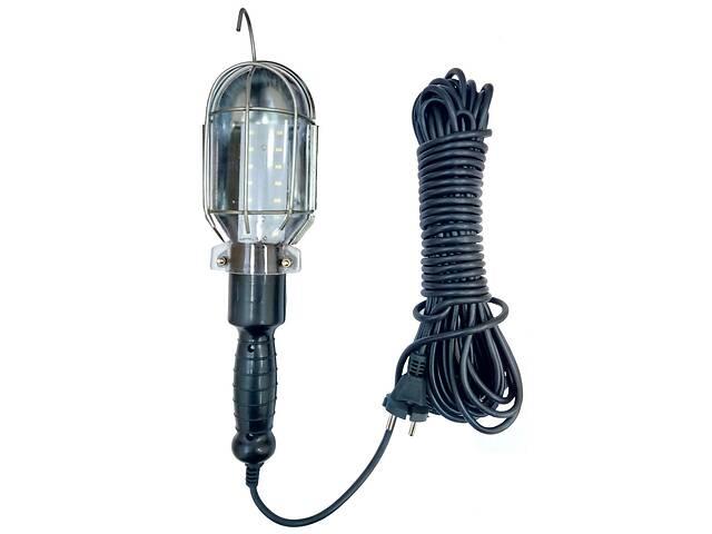 продам Лампа-переноска светодиодная 20м СТАНДАРТ PGS-20M бу  в Україні