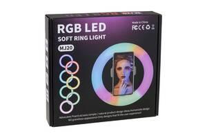 Лампа RGB MJ20 20cm, Смартфоны, видео и фото камеры, Лампа, держатель для телефона