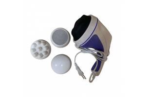 Массажер для тела Relax Tone SKL11-130255